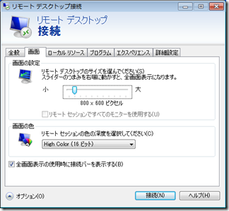 スクリーンショット 2013-10-12 08.57.33